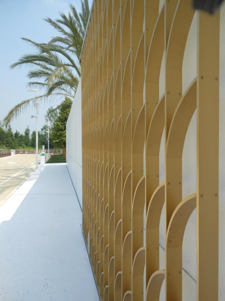 Eingang zum Bahrain-Pavillon - Deatil