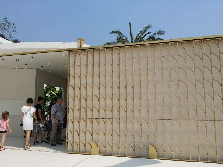 Eingang zum Bahrain-Pavillon