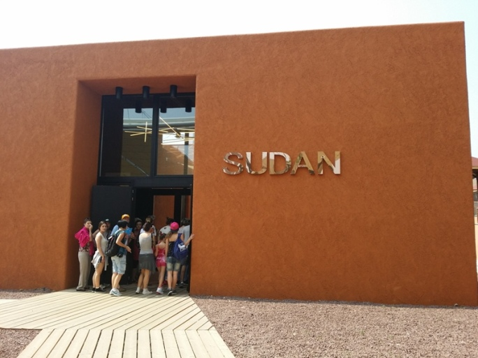 Schlicht und schön: Der Pavillon des Sudan
